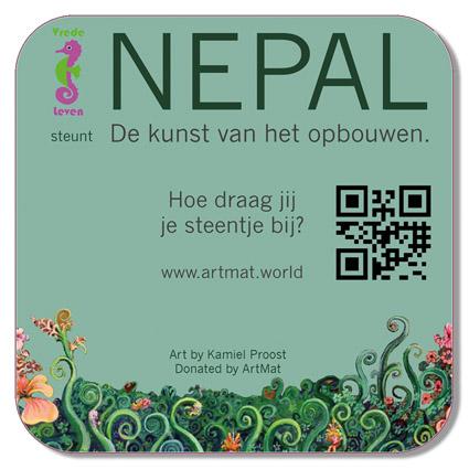 nimble_asset_artmat-nepal-ACHTER